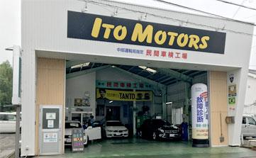 ITO MOTORS